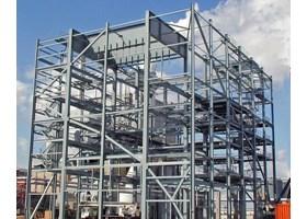 steel grating and platform